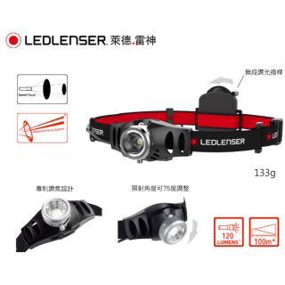 德國 LED LENSER H3.2 伸縮調焦頭燈(120流明)