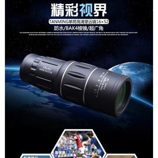 TANMING 高倍高清便攜單筒望遠鏡16x52 防水/BAK4稜鏡/超廣角