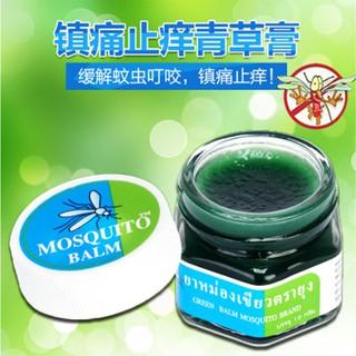 泰國進口萬能膏清涼油止癢青草膏 戶外可攜式防蚊暈車驅蚊膏