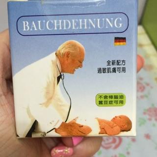 全新BAUCHDEHNUNG-茴香按摩精油霜