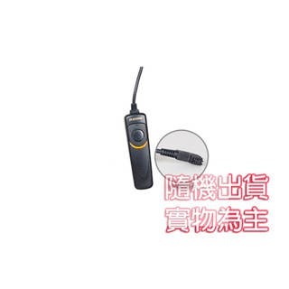 《WL數碼達人》RS-S1 專用副廠電子快門線 FOR SONY