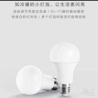 在台現貨、台灣電壓110V可用、小米E27飛利浦Philips智睿球燈泡、Wifi智能Led燈泡