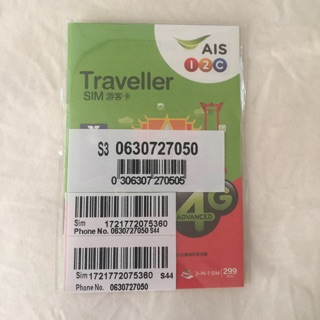 泰國 AIS Traveller SIM 3G / 4G 上網卡 7天無限上網+100元通話費