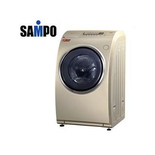 ☆兜兜生活館☆SAMPO 聲寶 8.5公斤洗脫烘滾筒式變頻洗衣機 ES-C09HB