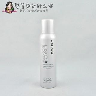 53折 立坽『造型品』法倈麗公司貨 JOICO 專業型護系列 防潮髮羽衣(2)150ml IM01