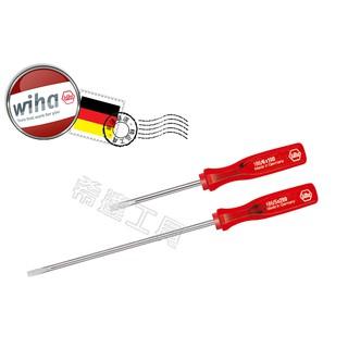 希達工具德國Wiha 型一字六角起子螺絲起子18