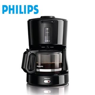 【PHILIPS 飛利浦 】美式咖啡機 HD7450/20