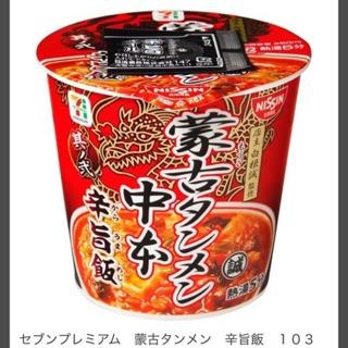日本帶回 7-11限定蒙古泡飯+一蘭拉麵泡麵單包裝