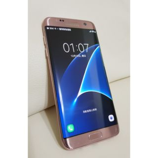 Samsung S7 Edge (S7+)玫瑰金  64G