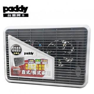 PADDY台菱 PD-LM600U / PDLM600U 【電擊+吸入二合一強效捕蚊燈】