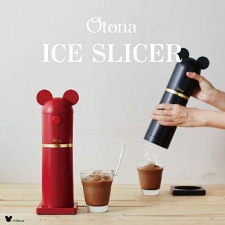 迪士尼 Otona 刨冰機