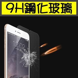 【現貨】Asus ZenFone Max Plus ZB570TL/ZenFone 5 ZE620KL玻璃保護貼 保護膜
