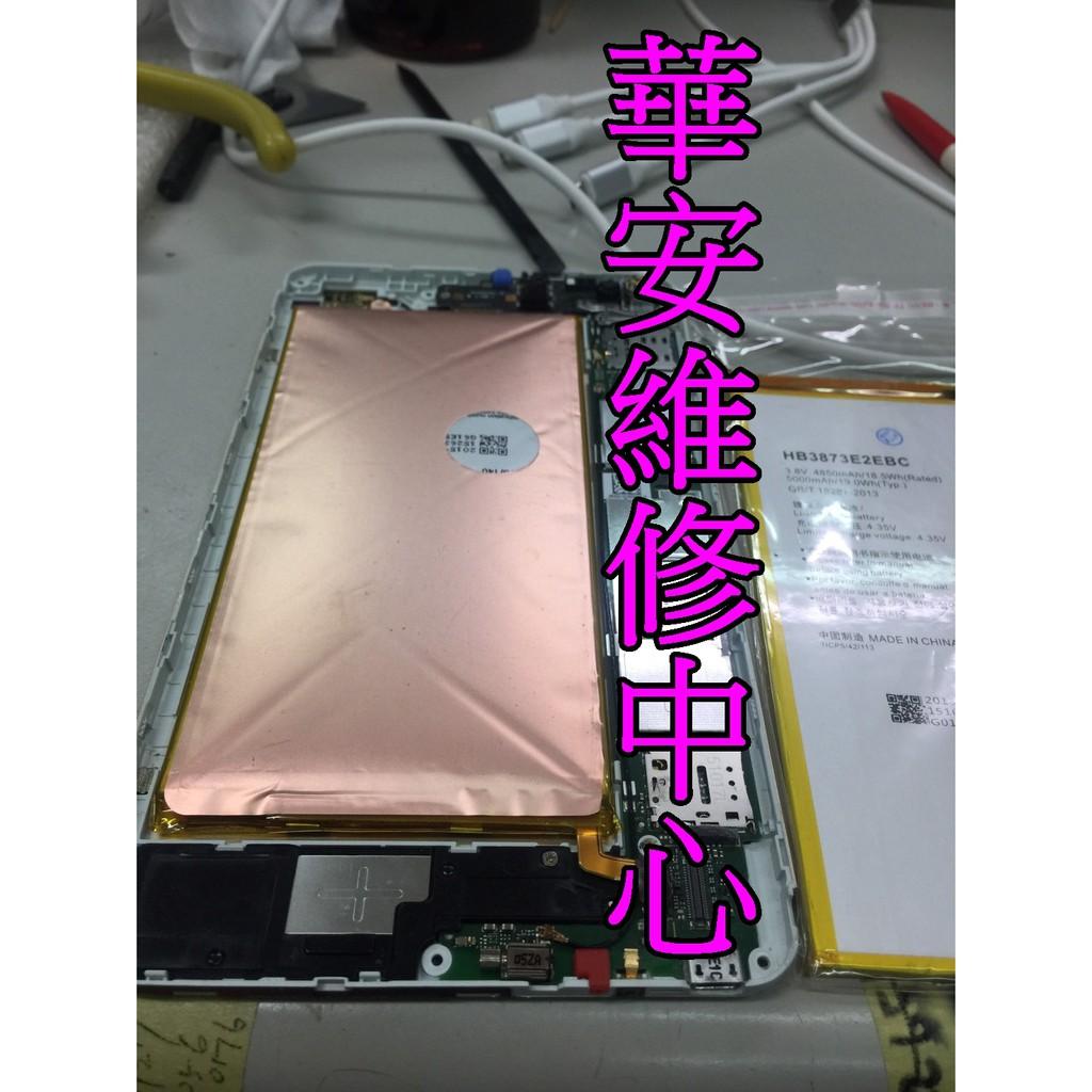 微軟平板專業維修 Microsoft surface pro3/pro4 換電池 換螢幕 換面板 台北現場維修專用零件