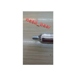 自釀好物-台灣製 16g CO2 有牙鋼瓶 / 帶牙鋼瓶 / 高壓鋼瓶.自行車充氣打氣灌氣.BB槍