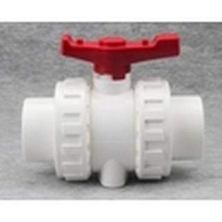 現貨供應 PVC-U 白色/藍色 快接球閥 管道閥 由令開關 管件管道配件