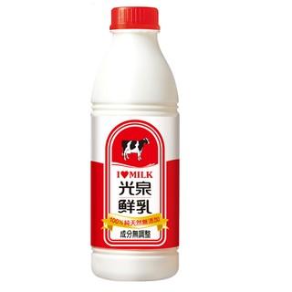 光泉鮮奶 全脂936ml/瓶   光泉牛奶  光泉鮮乳  光泉全脂鮮乳 光泉調味乳小牛造型磁鐵