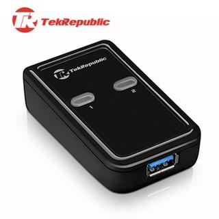 TekRepublic TUS-300 USB 3.0 2-1 超高速雙電腦切換器