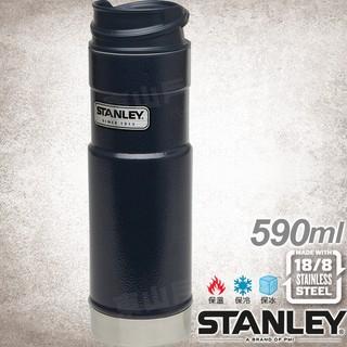 Stanley 10-01568錘紋藍 經典單手保溫咖啡杯0.59L 雙層保冷水壺/隔熱水瓶 隨行杯 單手保溫杯