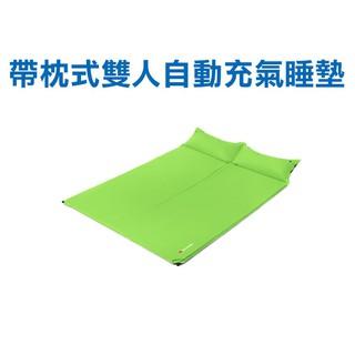 NatureHike 自動充氣雙人睡墊(露營 登山 帶枕式 室內 戶外 綠