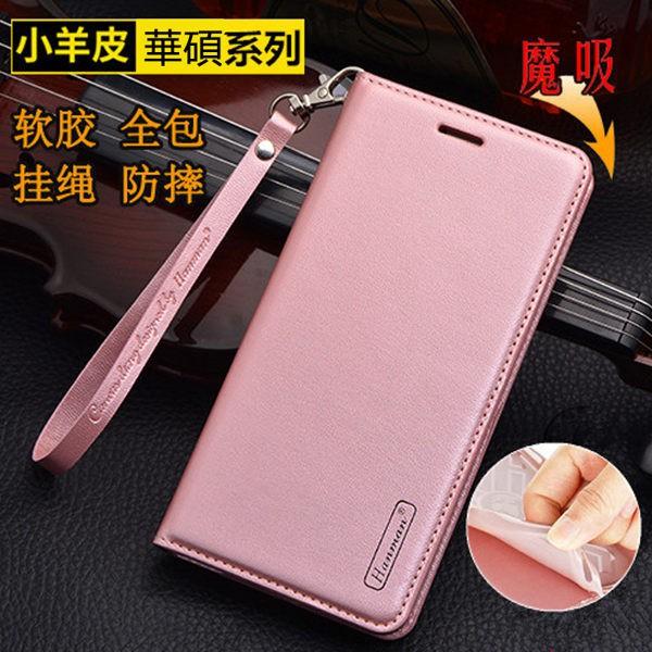 送掛繩 磁吸 ASUS 華碩 5Z ZenFone 5 ZS620KL ZE620KL 支架 保護套 真皮 手機套