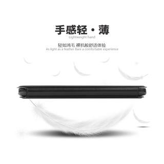 HTC one m7國際版手機殼801E保護套801S開窗支架翻蓋皮套M7手機套