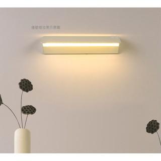 36CM長型造型10W-LED壁燈,可調轉上下照明,走道LED燈具.很容易融入至居家,B36CM10W