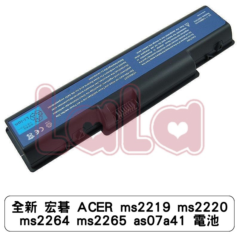 全新 宏碁 ACER ms2219 ms2220 ms2264 ms2265 as07a41 as07a42 電池