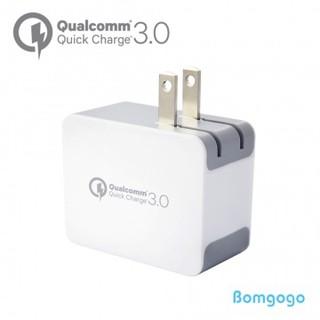 Bomgogo QC3.0認證 USB智能快速電源供應器(18W供應器)