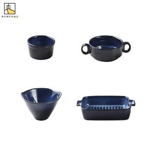 ~ ~半房日式陶瓷餐具復古藍湯麵碗雙耳甜品盅布丁焗飯烤碗