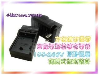 SAMSUNG ST30 ST66 ST88 ST90 ST93 ST95 DV150 BP-70A BP70A 充電器