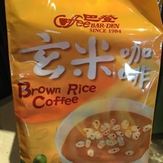 玄米咖啡❤️購買送濾掛咖啡包