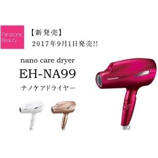 [預購]日本Panasonic EH-NA99負離子吹風機
