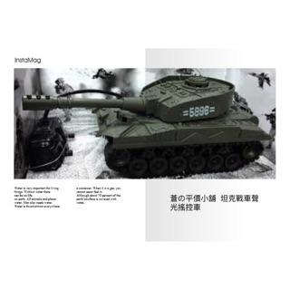 坦克戰車聲光效果搖控車