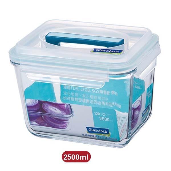 Glass Lock強化玻璃保鮮盒長方型附提把2500ml野餐盒RP602便當盒