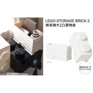 正版 LEGO 樂高收納