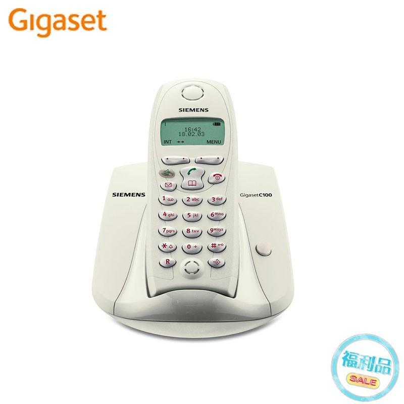 『福利品』Gigaset 西門子 數位式長距離無線電話 C100