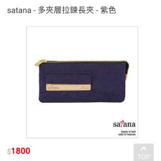 6折特價satana - 多夾層拉鍊長夾 - 紫色