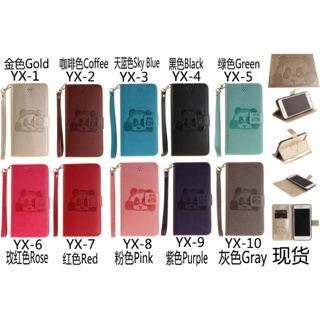 Sony Z3 熊貓皮套手機殼 熊貓皮套 貓熊皮套 x3皮套 z3手機殼 插卡皮套 卡槽 折疊 支架皮套 翻蓋式 皮套