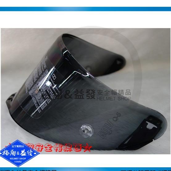 《裕翔》AGV CORSA PISTA GP 專屬鏡片 深暗 耐刮 安全帽專用 強化鏡片