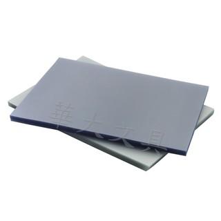 祥禾 A4 霧面封面膠片(厚0.25mm)100張入