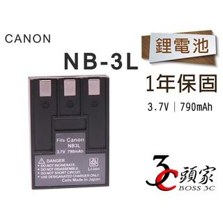 一年保固 Canon NB-3LH 電池 NB 3L IXY 600 700 SD10 SD20【3C頭家】