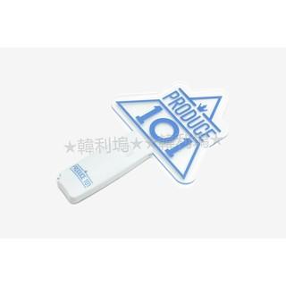 ★韓利塢★Produce 101 [ 手燈 ] 官方週邊 ~ Season 2 Light Stick NU'EST