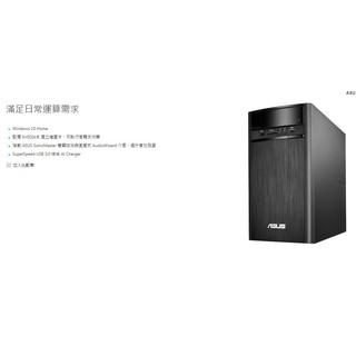 ASUS華碩(K31BF-0021A780GTT)AMD A10-7800四核/4G/1TB/R7級內顯/Win10電腦