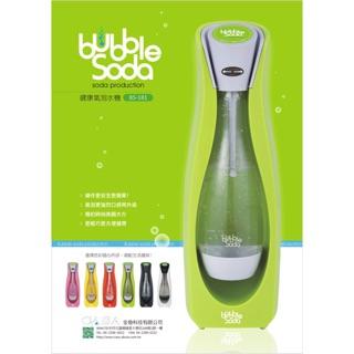 Bubble Soda BS-181健康氣泡水機