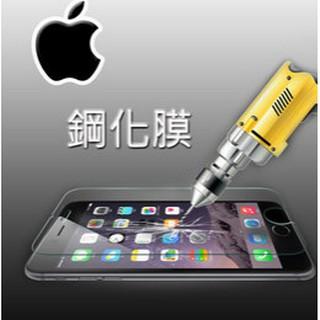 小米MI鋼化玻璃膜 小米Max/小米Mix/小米Max2/小米Mix2 手機螢幕保護貼防刮防爆