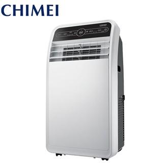 兜兜代購-CHIMEI奇美 3~5坪移動式空調(RM-G28CB1)不含安裝+送防雷擊延長線