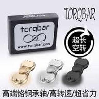 無聊 殺時間 Fidget Toy Torqbar Brass EDC HandSpinner 紓壓 抗焦慮 手癢