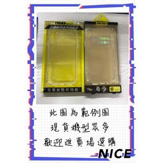 HUAWEI/華為 Y7 空壓殼 氣墊 防摔殼 四角 保護殼 手機殼