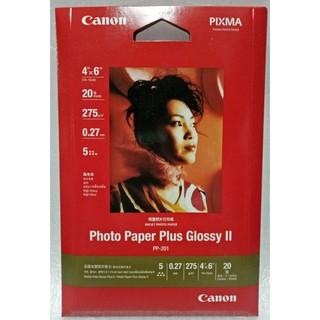 佳能 CANON PP-201 4X6 超光亮相片紙 PIXMA 噴墨套照片紙 20張 單盒