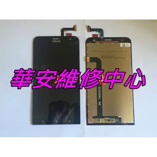 華碩 ASUS Zenfone2 Zenfone5 維修 手機螢幕破裂維修 觸控面板 觸控屏破裂 液晶總成更換